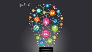 Free Digital Marketing Course in Hindi